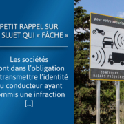 Radar et entreprise en Normandie
